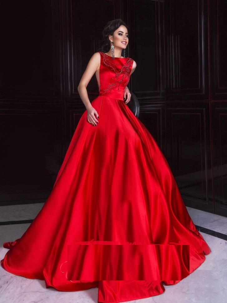 3bcb68e3d4cff Купить длинное вечернее платье в пол 16116 красное в интернет ...